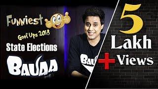 5 State Elections 2018 | New | Funniest Goof Ups | RJ Raunac | Bauaa