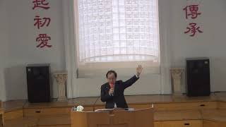 20180218浸信會仁愛堂主日敬拜