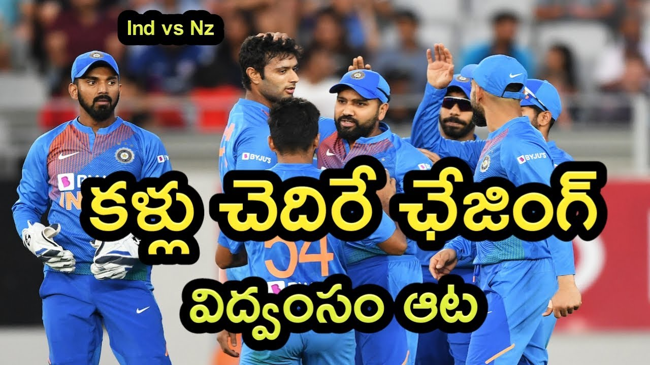 New Zealand vs India 1st T20I Highlights: KL Rahul, Shreyas Iyer ...