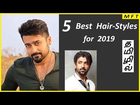 5 Best HAIR Styles For 2019   SET a New Hair-Style   Men's Fashion Tamil
