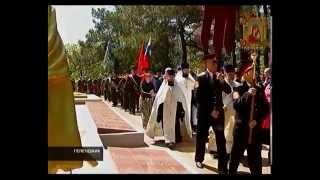 Погребение останков советских летчиков, погибших в годы Великой Отечественной войны в Геленджике