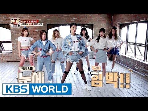 Sister's Slam Dunk Season2 | 언니들의 슬램덩크 시즌2 – Ep.14 [ENG/THA/2017.05.19]