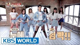 Video Sister's Slam Dunk Season2 | 언니들의 슬램덩크 시즌2 – Ep.14 [ENG/TAI/2017.05.19] download MP3, 3GP, MP4, WEBM, AVI, FLV April 2018
