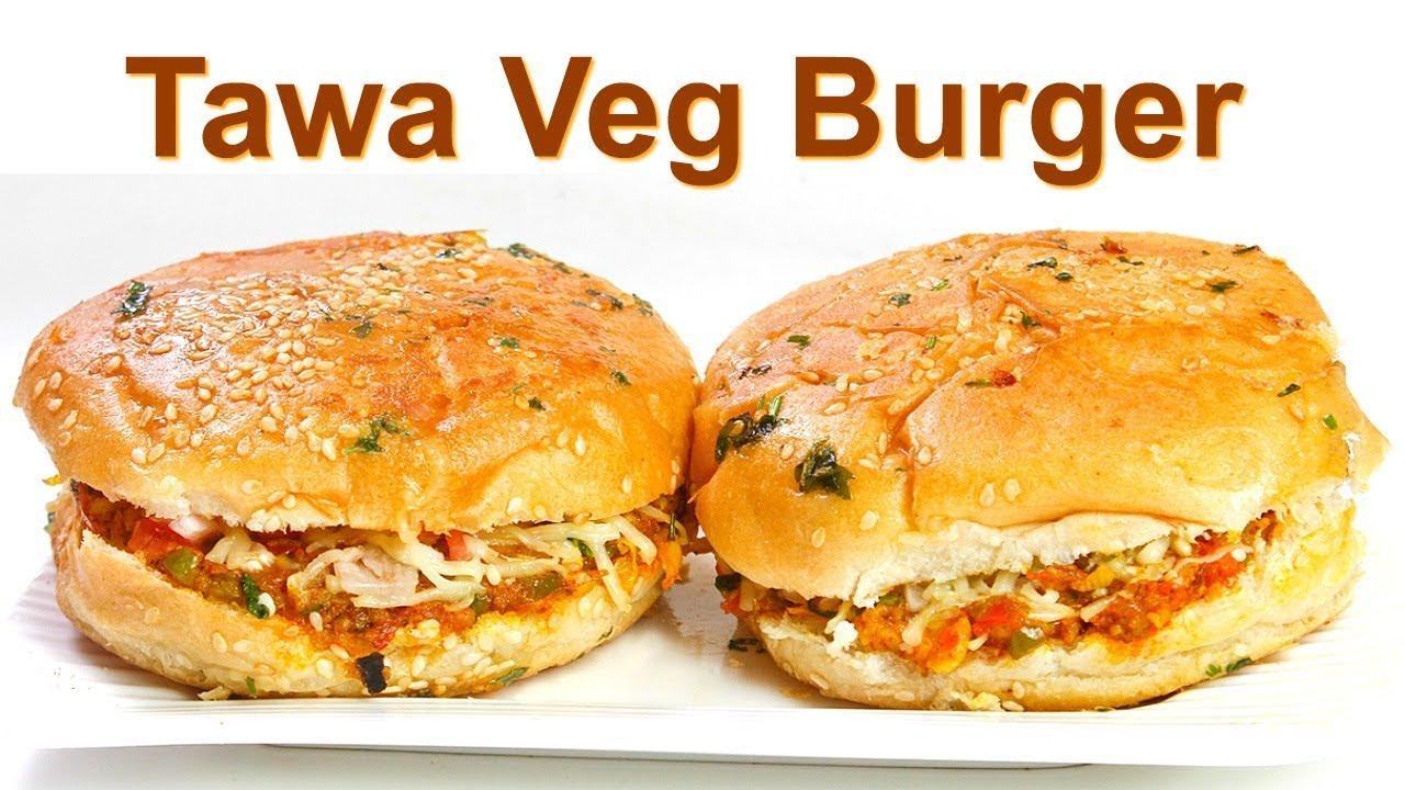 Tawa Veg Burger | तवा वेज बर्गर | Veg Burger recipe ...
