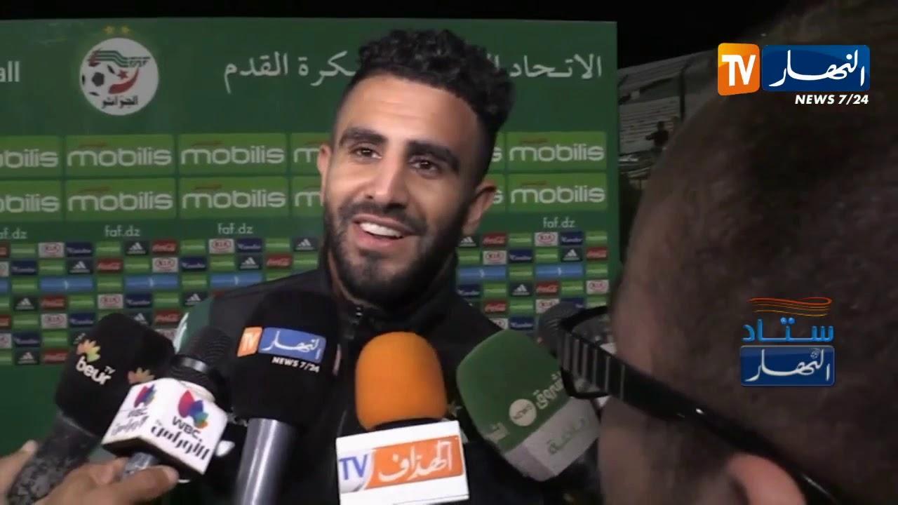 رياض محرز: مباراة اليوم كانت إختبارا جيدا لنا وهدفنا الصعود بالمنتخب إلى أعلى المراتب