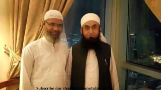 Maulana Tariq Jameel sb meeting with Dr Zakir Naik on 24 dec 2014 Saudi Arabia