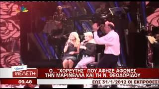 gossip tv gr xoreftis marinella  STAR Eleonora