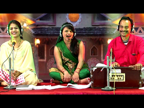 Ghar Me Laga Daiyo Tare Re Desh Aaja Hamare / Bundeli Lokgeet / Sadhna Rathore