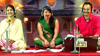 घर में लगा दयो तारे से देश आजा हमारे / बुन्देली लोकगीत / साधना राठौर