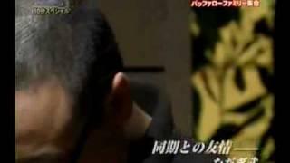 名古屋のローカル番組で放送された一部分です。 なだぎ武の涙です。