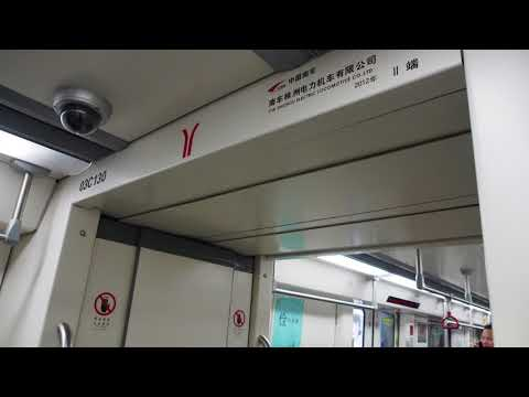 2018/02/12 Sound of Guangzhou Metro: Line 3 B2 Series | 走行音 広州メトロ B2型