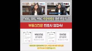 상가권리금소송 '감' 잡기!(시설,영업,…
