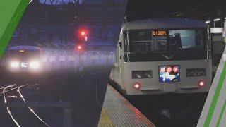 JR東日本185系など 夜の運転@東海道線・横須賀線 大船駅