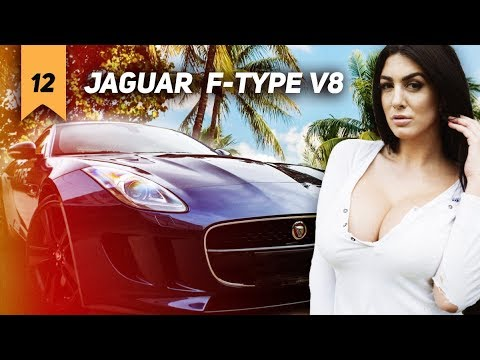 Jaguar F-Type V8 500 л.с, РАЗМЕР ИМЕЕТ ЗНАЧЕНИЕ?