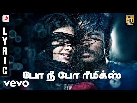 3 - Po Nee Po Remix Tamil Lyric | Dhanush, Shruti | Anirudh