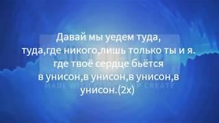 Если бы ты знала (lyrics)