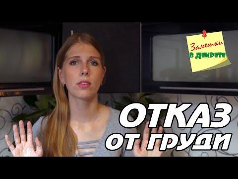 aziatki-vozraste-prokalivayut-grud-video