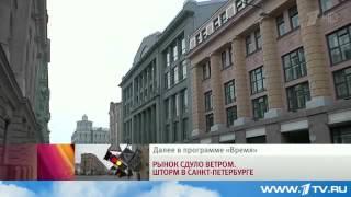 Россия установила Украине крайний срок по долговым выплатам