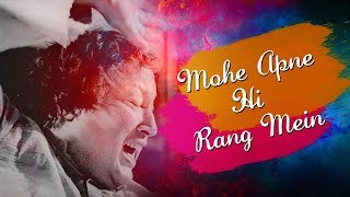 Mohe Apne Hi Rang Mein Rang Le Nizam with Lyrics by Nusrat Fateh Ali Khan | Rangreza