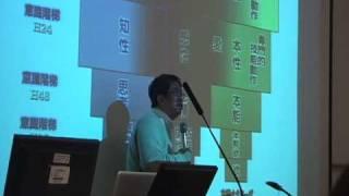 香港大学講演.m4v