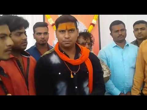Nandurbar Hindu sher