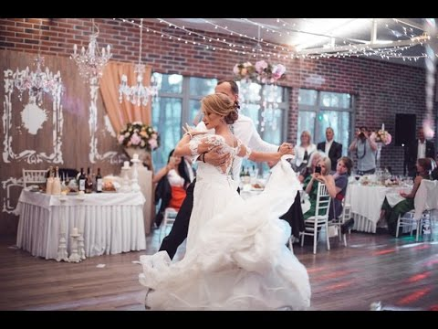 Свадебный вальс 'Мой