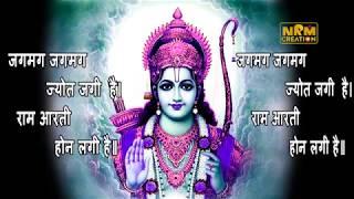Jagmag Jagmag Jyot Jagi Hai Ram Aarti | Rishita Malkania
