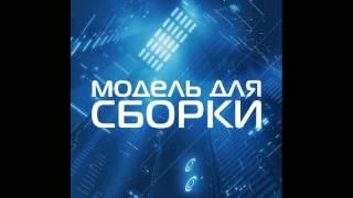 Наталья Колесова - Северный ветер (часть 1 из 2)