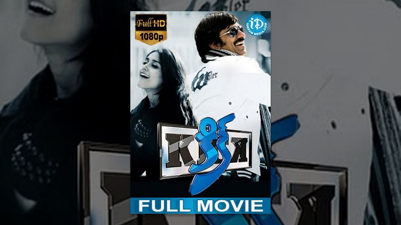 kick telugu full movie online watch free