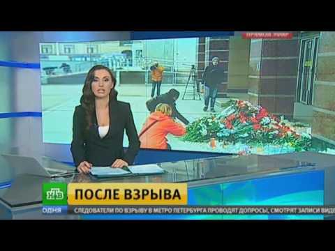 5 канал публикует фотографии возможного исполнителя теракта в метро Петербурга.