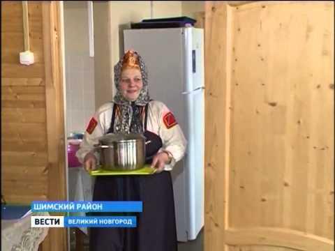 Отдых в Великом Новгороде и Новгородской области