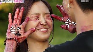 We Got Married, Tae-min, Na-eun, Key, Jeong Eun-ji, Double Date(26) #09, 태민-손나은(26) 20131 MP3