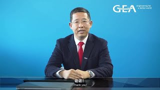New Year's Greetings from Mr. Richard Zhang, President of GEA China