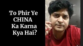 HARAAMI CHINA | FUNNY RANTS 6.0 | VIPUL GOYAL