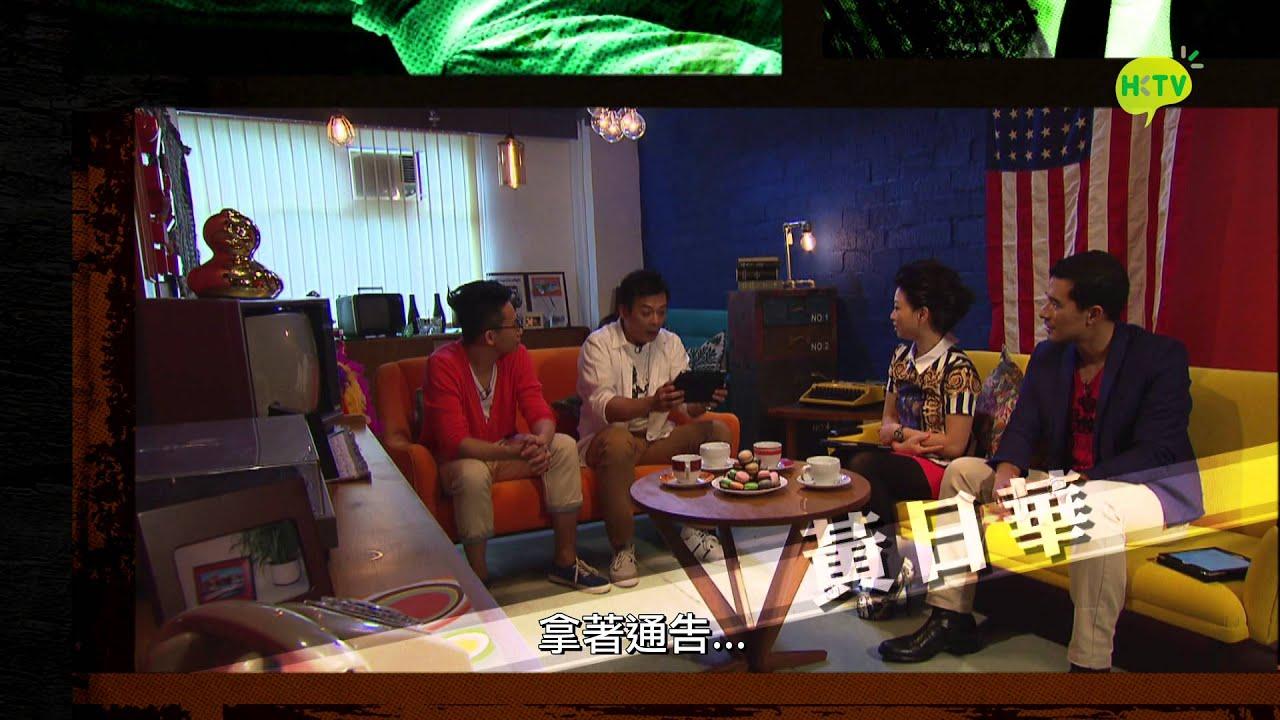 【HKTV 節目精選】爆Talk - YouTube