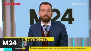 Попова заявила о стабилизации ситуации с COVID-19 в России - Москва 24