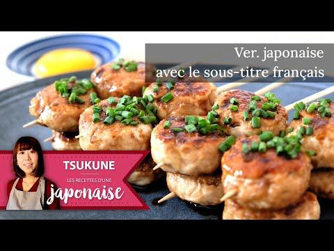 recette-tsukune-ver.-japonaise-avec-le-sous-titre-français-日本語バージョン-|-les-recettes-d'une-japonaise
