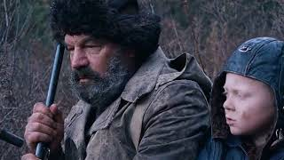 Сибирь. Монамур (2011) Все скоро встретимся...