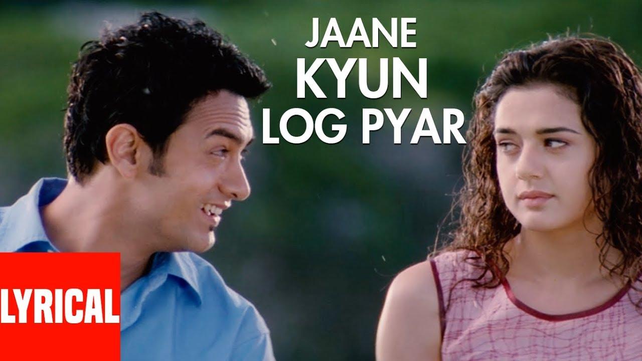 Jane Kyun Log Lyrical Video Dil Chahta Hai Amir Khan Preity Zinta