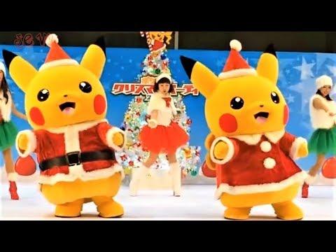 Pokemon Pikachu Dance Song - Christmas Songs