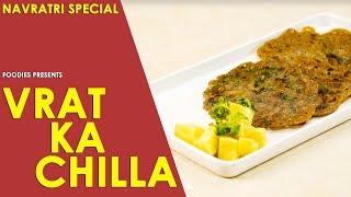 Navratri Special : Full Video | Vrat Ka Chilla | Latest Food Video 2018 | Foodies