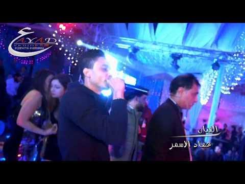عماد الأسمر وعبسلام فرحة أحمد جلال القاهرة شركة عياد للتصوير
