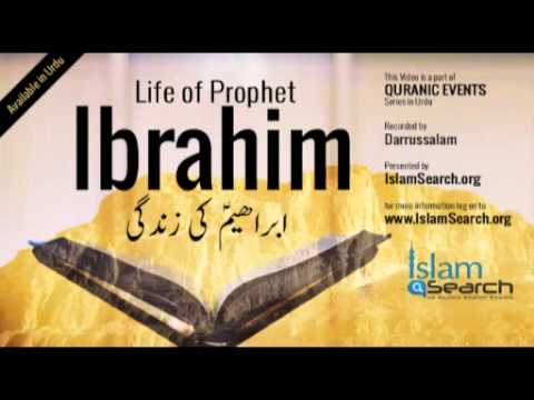 "Events of Prophet Ibrahim's life (Urdu) -""Story of Prophet Ibrahim in Urdu"""