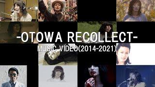 ドレスコーズ MVクリップ集DIGEST MOVIE(from『ID10+ TOUR』【BD特装盤】-OTOWA RECOLLECT-)