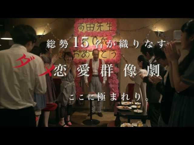 映画『こっぴどい猫』予告編