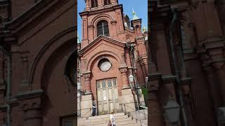 핀란드의 수도 헬싱키에 있는 우스펜스키 대성당