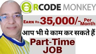 Good income work from home | Part time job | freelance | qrcodeMonkey.com | fiverr | paypal |
