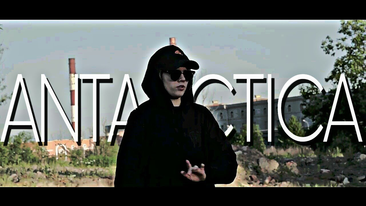 лиззка antarctica youtube