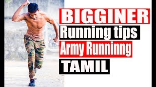 Running tips in tamil for bigginer |Army Runninng Tips| bigginer running Tips | FITNESS FIGHTER