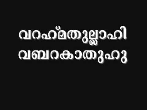 Athahiyath